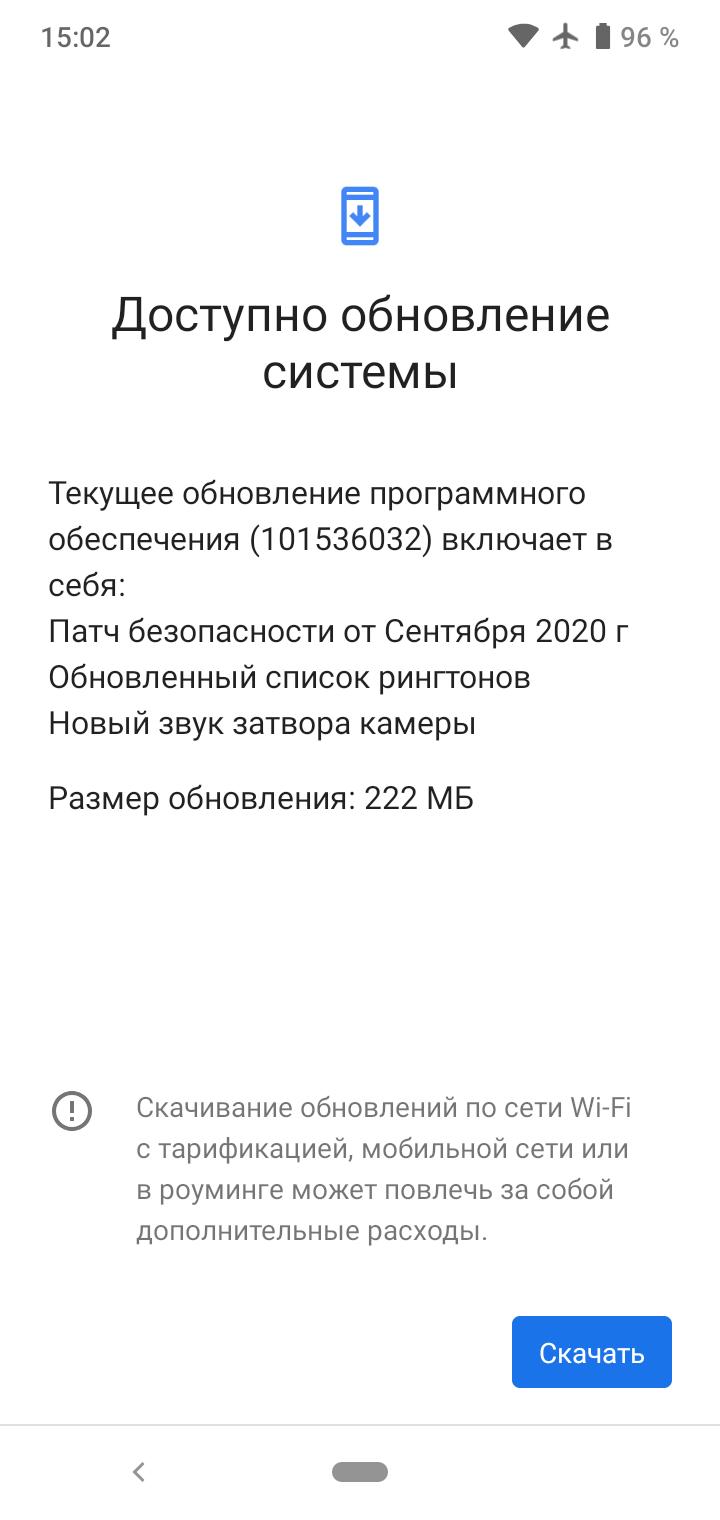 Screenshot_20201109-150236.png